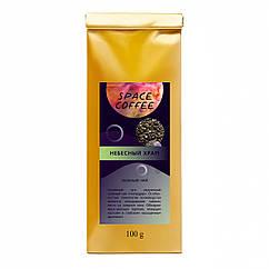 Преміальний зелений чай Ганпаудер Небесний храм Space Coffee 100 грам