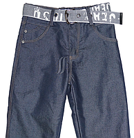 Джинсы для мальчика на флисе,синего цвета