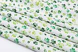 """Лоскут ткани """"Листики клевера"""" зелёные на белом фоне №3085а, размер 27*160см, фото 4"""