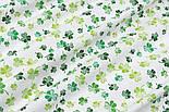 """Лоскут ткани """"Листики клевера"""" зелёные на белом фоне №3085а, размер 27*160см, фото 5"""