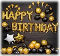 Набор воздушных шаров на День Рождения Happy Birthday 10035