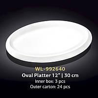 Блюдо овальное 30 см (Wilmax) WL-992640