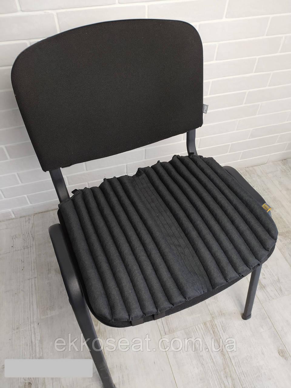 Подушки  для сидения на стулья ортопедические. EKKOSET. Универсальные.