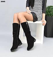 Жіночі замшеві демісезонні чоботи на низькому ходу 36,41 р чорний