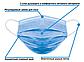 Сертифицированная медицинская маска штампованная трехслойная, для лица с зажимом для носа (1000 штук), фото 2