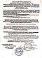 Сертифицированная медицинская маска штампованная трехслойная, для лица с зажимом для носа (1000 штук), фото 9