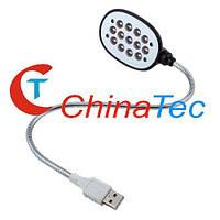 USB лампа для ноутбука 13 LED