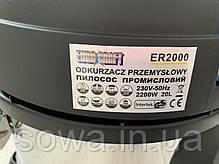 ✔️ Пилосос Euro Craft er2000, фото 2