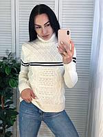 Жіночий теплий в'язаний светр з смужками,білий. Виробництво Туреччина.