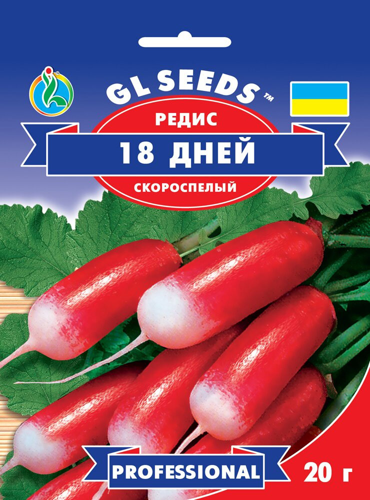 Семена Редиса 18 дней (20г), Professional, TM GL Seeds