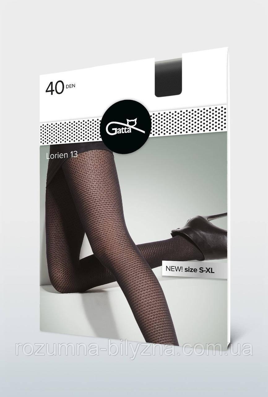 Колготи жіночі чорного кольору Lorien 40den. ТМ Gatta. Розмір: 2. 3. 4