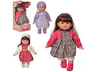 Кукла мягконабивная Сонечко
