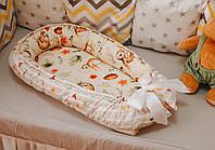 """Кокон гнёздышко для новорожденных деток без подушки """"Ленивцы"""""""