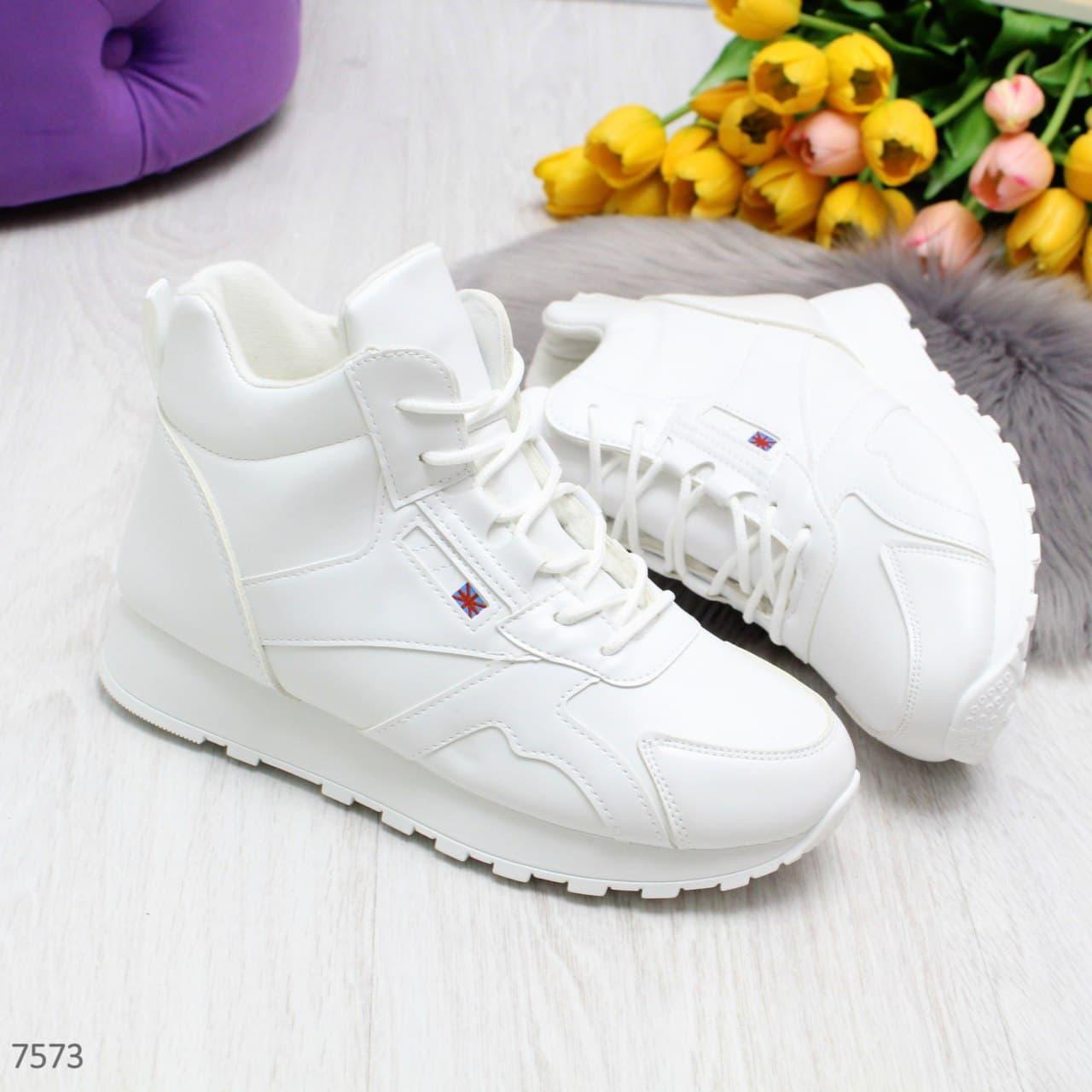 Зимние кроссовки 7573