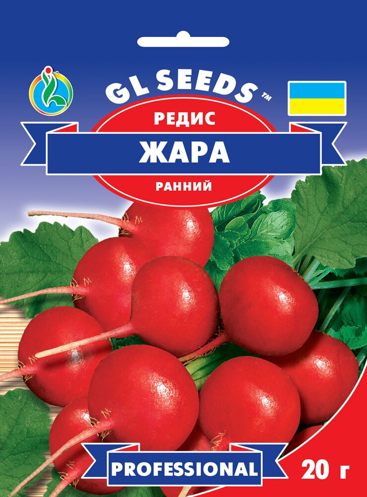 Семена Редиса Жара (20г), Professional, TM GL Seeds