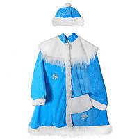 Костюм Снегурочки взрослый, короткий, 80см, голубой