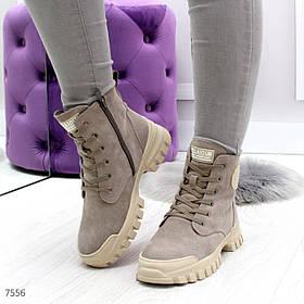 Зимние ботинки с натуральной замши 7556