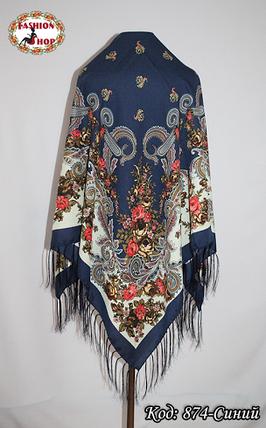 Женский синий павлопосадский платок Анфиса, фото 2