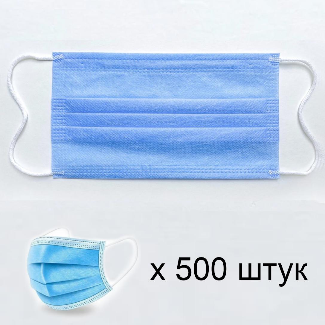 Сертифицированная медицинская маска штампованная трехслойная, для лица с зажимом для носа (500 штук)