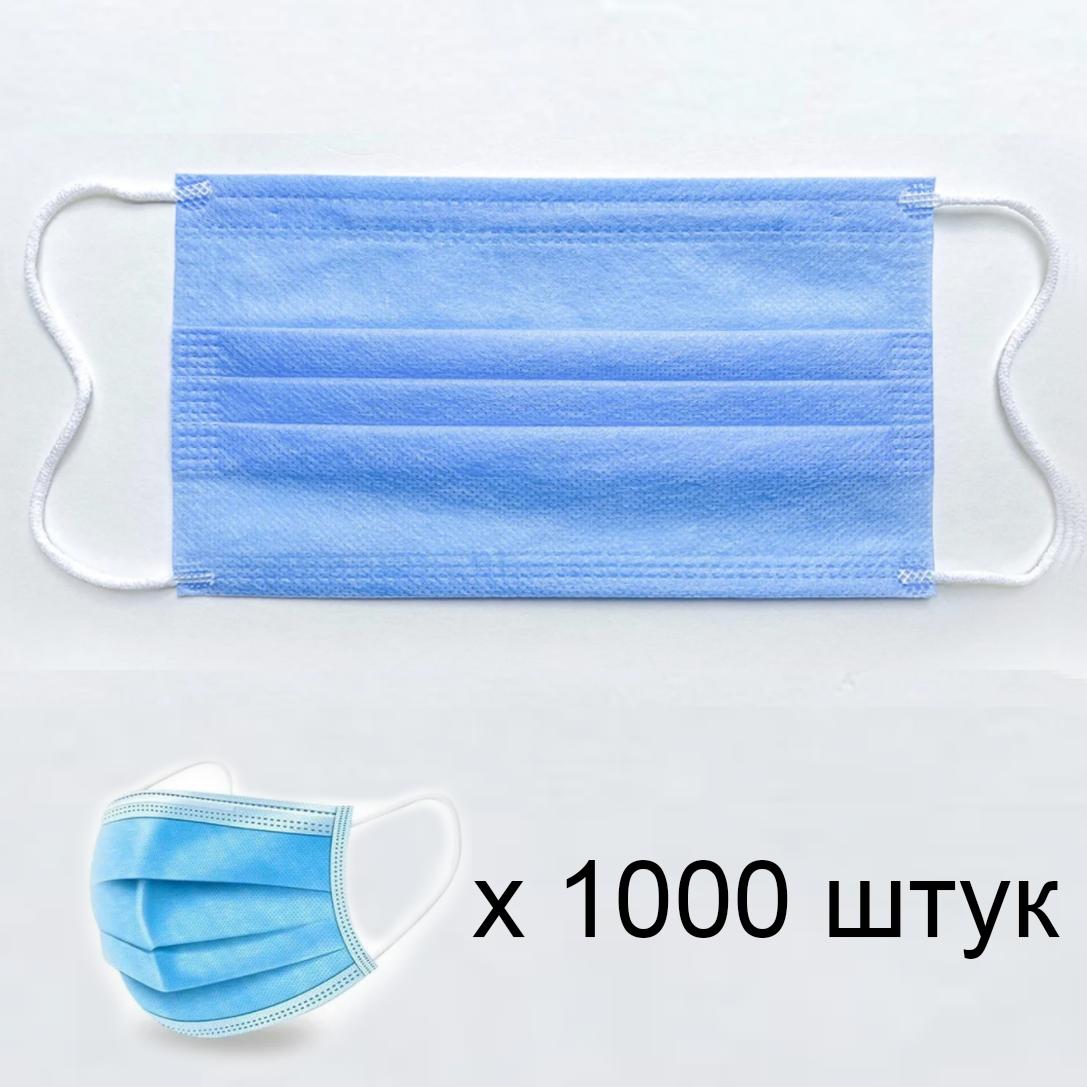 Сертифицированная медицинская маска штампованная трехслойная, для лица с зажимом для носа (1000 штук)
