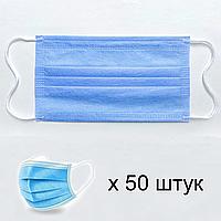 Сертифицированная медицинская маска штампованная трехслойная, для лица с зажимом для носа (50 штук)
