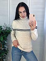 Жіночий теплий в'язаний светр з смужками,сірий. Виробництво Туреччина., фото 1