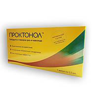 Ампулы от геморроя Проктонол (7*2,5 мл)