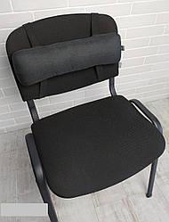 Подушка під поперек EKKOSEAT для стільця. Ортопедична. Чорна, сіра.
