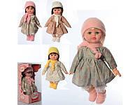 Кукла мягконабивная (укр)