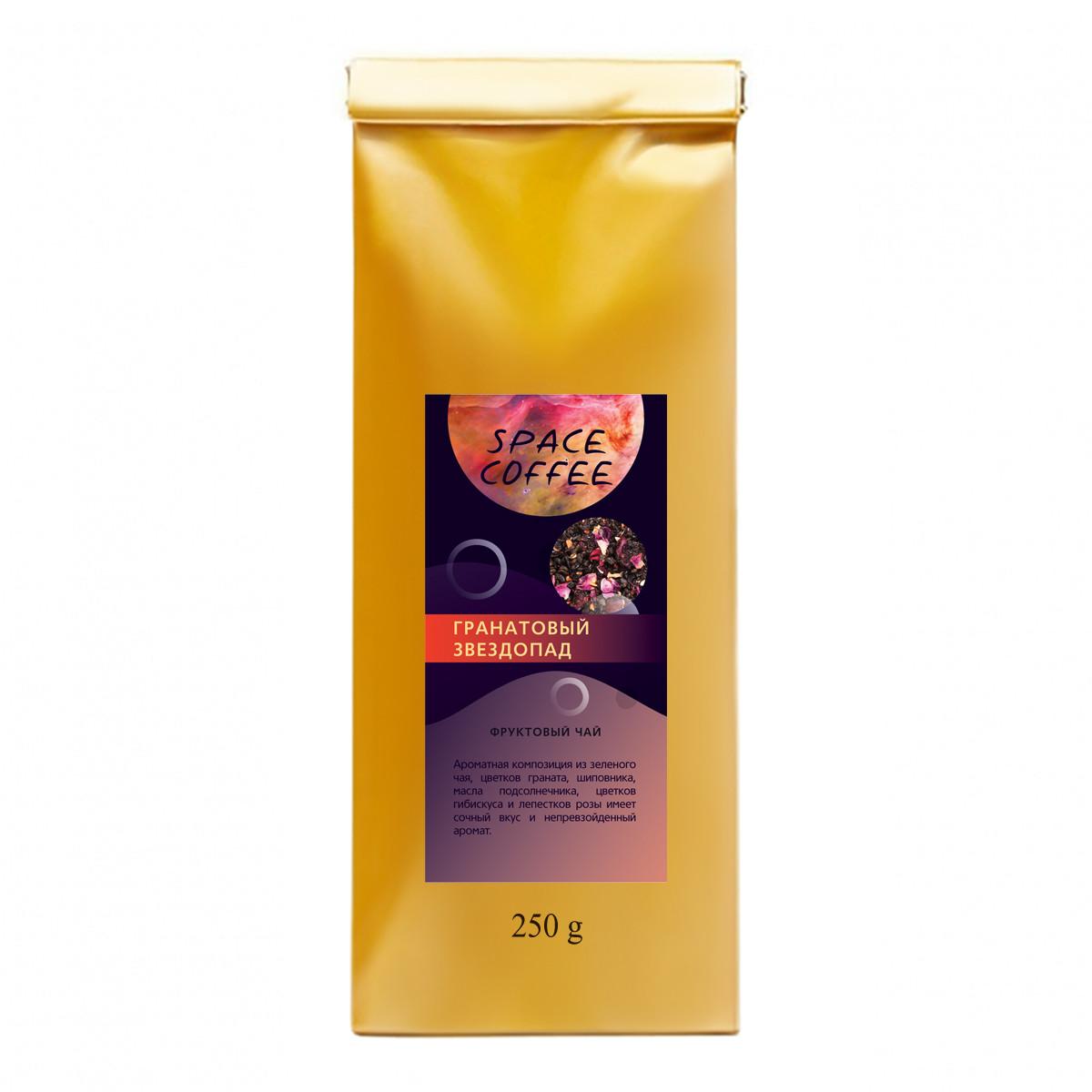 Зеленый чай с гранатом, каркаде и лепестками роз Гранатовый звездопад Space Coffee 250 грамм