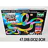 """Игровой  Автотрек """"Magic Tracks/ Магический трек"""" 366 детали."""