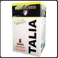 Шипучие таблетки TALIA для похудения 10 шт