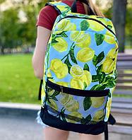 Рюкзак молодежный с рисунком Лимон, Городской рюкзак с принтом, Модный портфель для старшеклассников