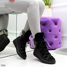Зимние ботиночки с натуральной кожи 7534