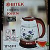 Електро чайник ВІТЕК ВТ-3111 2400W 1,8 L скло з підсвічуванням, фото 2