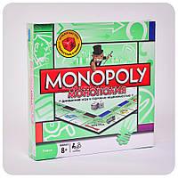 Экономическая настольная игра «Монополия» в зеленой коробке (6123)
