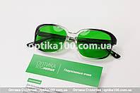 Глаукомные очки (зеленые стеклянные линзы). Качество проверено!, фото 1