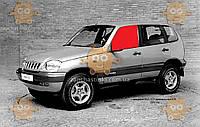 Стекло боковое ВАЗ 2123 переднее правое опускное (пр-во БОР) ГС 50890 (предоплата 100 грн)