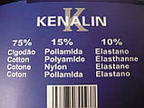"""Мужские махровые подштанники """"Kenalin"""". р. L/XL. Черные, фото 2"""