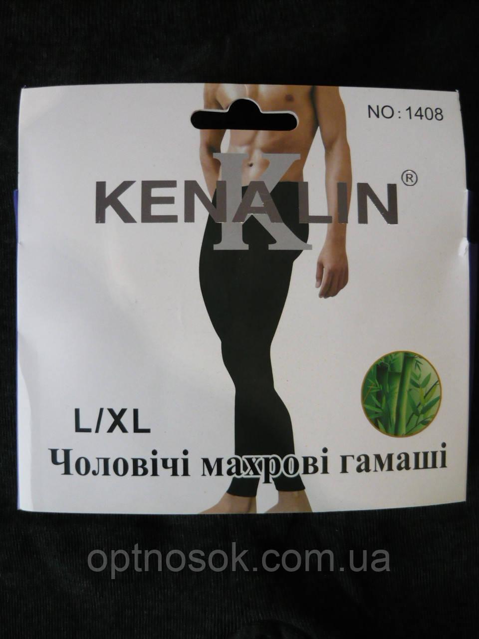 """Мужские махровые подштанники """"Kenalin"""". р. L/XL. Черные"""
