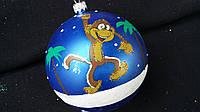 Шар с символом года обезьянка d10 см, 30/25синий