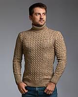 """Теплий бежевий чоловічий светр з візерунком """"Ланцюга"""""""