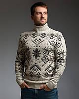 Чоловічий теплий бежевий светр з оленями з підвернути горловиною