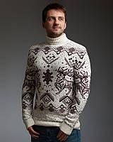 Чоловічий теплий білий светр з оленями з підвернути горловиною