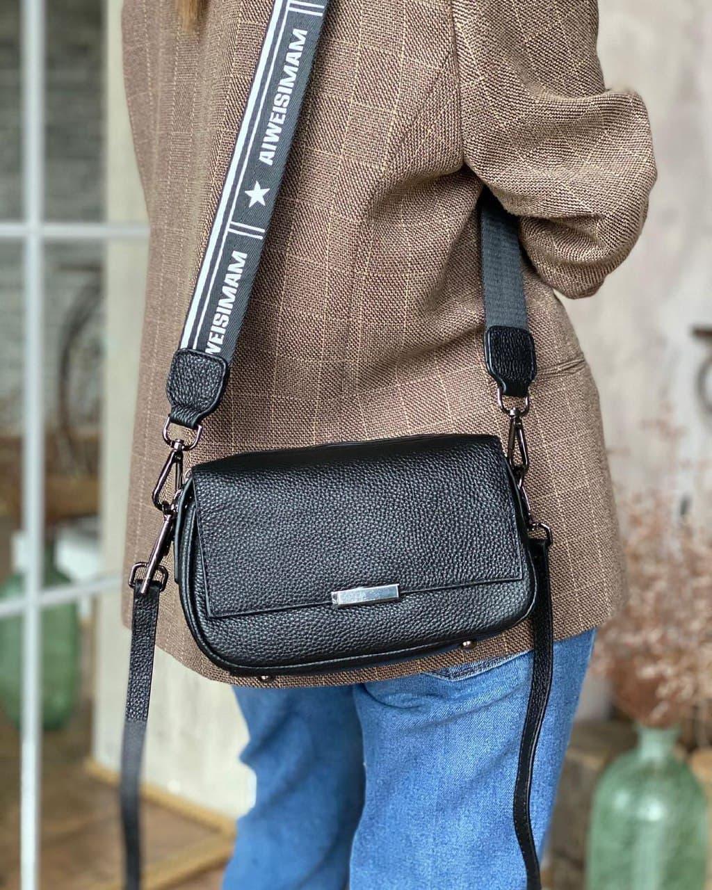 Женская кожаная сумка magicbag черная