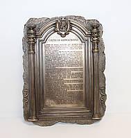 Статуэтка Veronese Клятва Гиппократа 26 см 76079A4