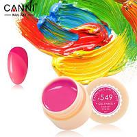 Гель-краска Canni №549 ( яркая насыщенно-розовая) 5 мл