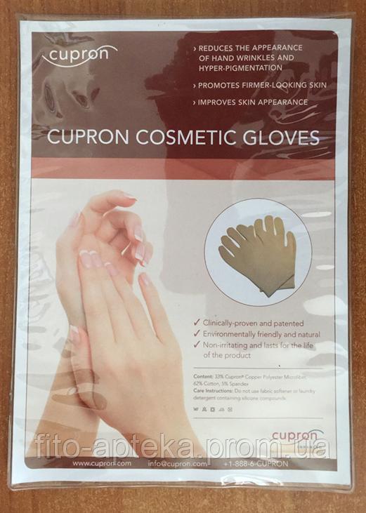 Косметические перчатки с ионами меди (антибактериальный эффект)