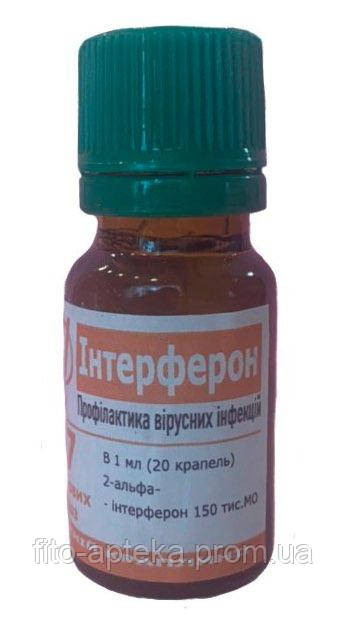 V-Интерферон водорастворимый жидкий (диетическая добавка)