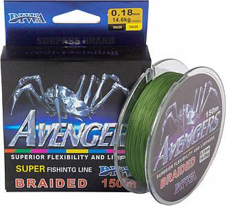 Шнур плетеный Diwa Avengers 150м, Зеленый 0.14